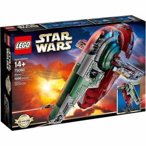 ストームトルーパー Stormtrooper レゴ LEGO おもちゃ Star Wars Empire Strikes Back Slave I Set #75060 fermart-hobby