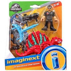 イメージネクスト Imaginext フィギュア Jurassic World Dr. Malcolm & Dimetrodon Figure Set fermart-hobby