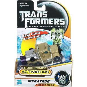 トランスフォーマー Transformers ハズブロ Hasbro Toys フィギュア おもちゃ Dark of the Moon Robo Power Activators Megatron Action Figure|fermart-hobby