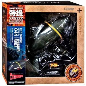 サンダーバード Thunderbirds リボルテック Revoltech フィギュア おもちゃ Sci-Fi Thunderbird 2 #044|fermart-hobby