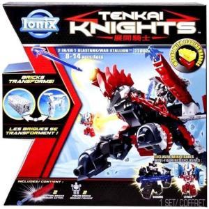 テンカイナイト Tenkai Knights スピンマスター Spin Master おもちゃ Blastank / War Stallion Set #11002 fermart-hobby