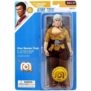 スタートレック Star Trek フィギュア The Wrath of Khan Khan Action Figure|fermart-hobby