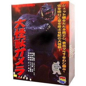 ガメラ Gamera メディコム Medicom Toys フィギュア おもちゃ Real Action Heroes 12-Inch Collectible Figure [Classic]|fermart-hobby