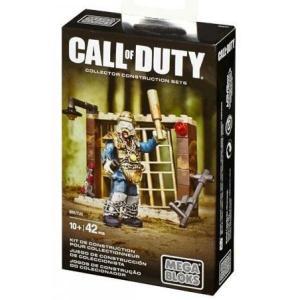 ビデオデーム Video Games メガブロックス Mega Bloks おもちゃ Call of Duty Brutus Set #06860|fermart-hobby