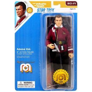 スタートレック Star Trek フィギュア The Wrath of Khan Admiral Kirk Action Figure|fermart-hobby