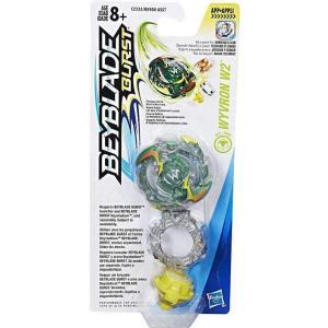 ベイブレード Beyblade ハズブロ Hasbro Toys おもちゃ Burst Wyvron W2 Single Top fermart-hobby