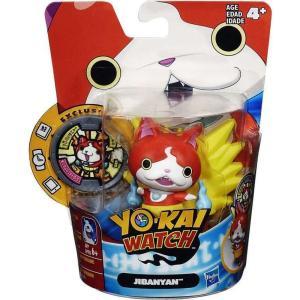 妖怪ウォッチ Yo-Kai Watch ハズブロ Hasbro Toys フィギュア おもちゃ Medal Moments Jibanyan Mini Figure fermart-hobby
