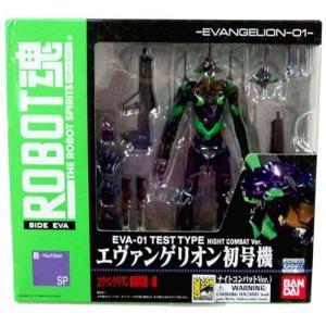新世紀エヴァンゲリオン Neon Genesis Evangelion バンダイ フィギュア おもちゃ Robot Spirits EVA-01 Test Type Exclusive Action Figure [Night Combat] fermart-hobby