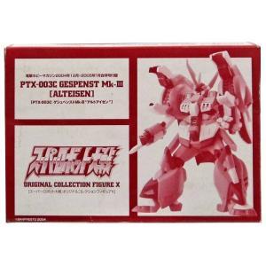 スーパーロボット大戦 Super Robot Wars フィギュア PTX-003C Gespenst Mk-III Alteisen PVC Figure fermart-hobby