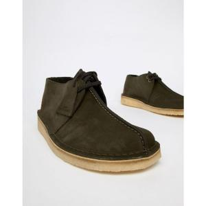 クラークス Clarks Originals メンズ シューズ・靴 desert trek shoes in dark green suede Green|fermart-shoes