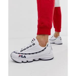 フィラ Fila メンズ スニーカー シューズ・靴 Dragster 97 trainers in white White|fermart-shoes