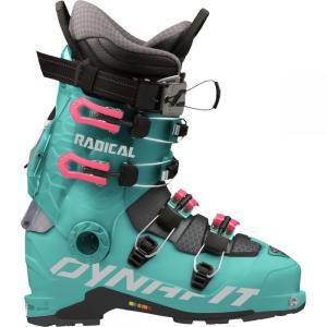 ダイナフィット Dynafit レディース シューズ・靴 スキー・スノーボード Radical Ski Boot Hibiscus/Ocean|fermart-shoes