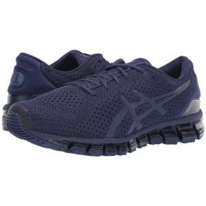 アシックス ASICS メンズ シューズ・靴 ランニング・ウォーキング GEL-Quantum 360 Knit Indigo Blue/Indigo|fermart-shoes