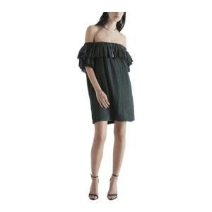 サーザラベル レディース ワンピース ワンピース・ドレス Chessa Strapless Dress Forest fermart-shoes