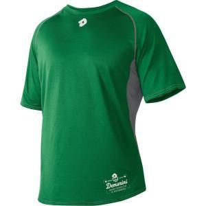 ディマリニ DeMarini メンズ トップス 野球 Game Day Short Sleeve Baseball T-Shirt Dark Green|fermart2-store