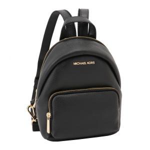 【即納】マイケル コース Michael Kors レディース バックパック・リュック バッグ Erin Sm Leather Backpack 35T0GERB5L Black エリン スモール|fermart2-store