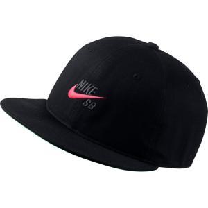 ナイキ ユニセックス キャップ 帽子 SB Vintage Snapback Cap Black/ Pine Green/ Black/ Solar Red|fermart3-store