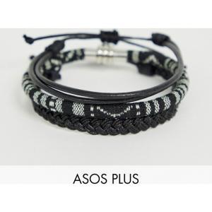 エイソス ASOS DESIGN メンズ ブレスレット ジュエリー・アクセサリー Plus leather and woven monochrome bracelet pack ブラック|fermart