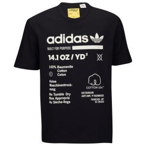 アディダス adidas Originals メンズ Tシャツ トップス Kaval T-Shirt Black/Cloud White|fermart