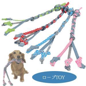 SYSTYLE サヨ デンタルジーンズ オクトパス  フェレット 犬 ドッグ おもちゃ 玩具|ferretwd