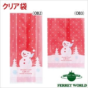 クリスマスギフトラッピング袋 スノーマンクリア袋(5枚 シール付き) フェレット プレゼント 贈り物 ギフト ラッピング クリスマス