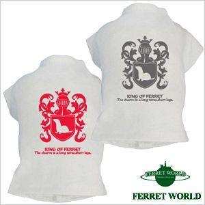 鼬Tシャツ KING OF FERRET(ウェア) (洋服)  フェレット フェレット用Tシャツ フェレットウェア ウェアー プリントTシャツ オシャレ|ferretwd