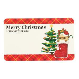 (受注生産) (FWF) クリスマス メッセージカード くつ下に入ったフェレット(6枚セット)フェレット クリスマス ギフト プレゼント メッセージ ギフトカード ラ|ferretwd