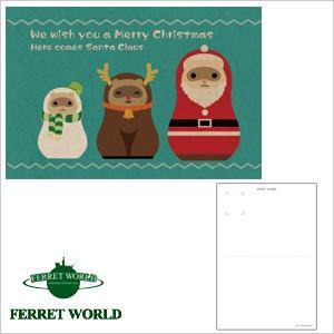 (受注生産) (FWF) クリスマス ポストカード マトリョーシカフェレット クリスマス 雑貨 ステーショナリー(ゆうパケットOK)|ferretwd