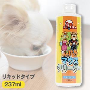 KPS マウスクリーナー 237ml 犬 ドッグ 猫 ペット歯磨き 歯みがき デンタルケア リキッド 保存料着色料不使用 ferretwd