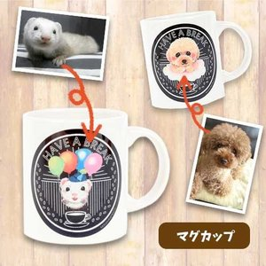 オーダーメイド オリジナルマグカップ(チョークアート専用)フェレット 犬 プードル アート 動物アート イラスト 雑貨 マグカップ デザインマグ お祝い|ferretwd