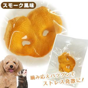 スモーク 豚の鼻 犬 フェレット フード コラーゲン おやつ ジャーキー ストレス解消 歯石 歯垢 歯磨き|ferretwd