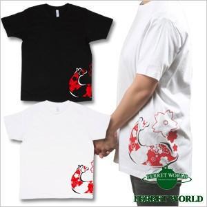 (受注生産) (FWF) No.202 Ferret Tシャツ(人間用)フェレットと桜(和柄) フェレット 雑貨 服 洋服 トップス Tシャツ メンズ レディース ユニセックス 男女兼用|ferretwd