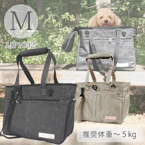 LIP1002 洗えるキャリーバッグ Mサイズ(送料無料) (ペットキャリー) フェレットペット キャリーバッグ|ferretwd