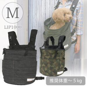 LIP1000 抱っこキャリー(蓋付き)Mサイズ(送料無料)  犬 ドッグ フェレット ペット 抱っこバッグ キャリーバッグ キャリーケース リュックキャリー 抱っこキ|ferretwd