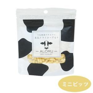FLF 生乳ドライヨーグルト アロル ミニビッツ 25g (完全無添加) フェレット 猫 フード ご飯 エサ 餌 オヤツ おやつ 健康維持 ビスケット クッキー スナック|ferretwd