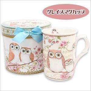 フクロウ マグカップ フクロウ グレイスマグカップ(0390919)(食器)(日用雑貨) ふくろう 梟 雑貨 陶器 コーヒーカップ プレゼント ギフト|ferretwd