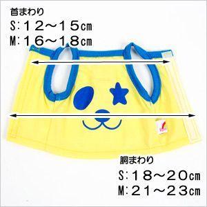 (お取寄せ品)ferret プチ ロック★パンダ(洋服) (春夏用) フェレット 服 ウェア タンクトップ|ferretwd|06
