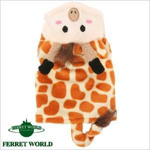 (お取寄せ品)ferret プチ・キリンさんパーカー(ウェア)(洋服) フェレット 服 洋服 ウェア|ferretwd