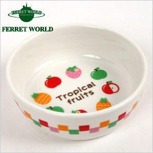 (PP) フードディッシュ トロピカルフルーツ(9441)(食器) (フードボウル)  フェレット ペット フードディッシュ ペット用食器|ferretwd