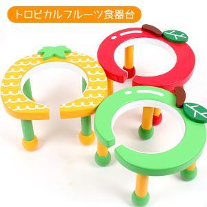 (PP) 食器台 トロピカルフルーツ(9463) フェレット フードディッシュ 食器 お皿|ferretwd