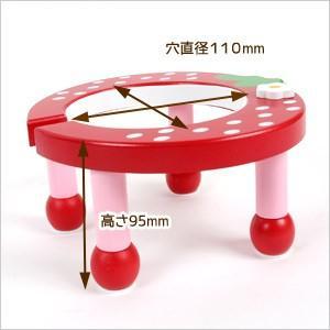 フェレット 食器 (PP) イチゴ食器台(9463)食器台 容器 フードボール フードディッシュ|ferretwd|03
