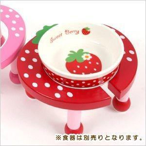フェレット 食器 (PP) イチゴ食器台(9463)食器台 容器 フードボール フードディッシュ|ferretwd|04