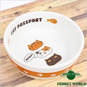 (PP) フードディッシュ ネコ仲間(9447)(食器) (フードボウル)  フェレット ペット 食器 フードディッシュ 犬用食器 犬用皿 小動物 猫 ペット用皿 エサ皿 エ|ferretwd
