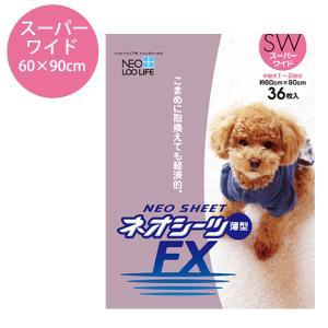 ペットシーツ コーチョー ネオシーツFX スーパーワイド(1袋36枚)(トイレシーツ) 犬 ドッグ ...