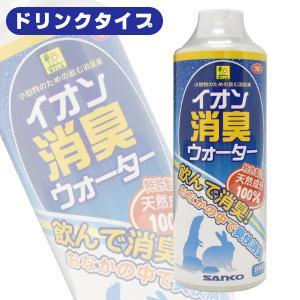 イオン消臭ウォーター ドリンク(添加)タイプ(天然成分100%)  フェレット 消臭 排泄物消臭 安心・安全|ferretwd