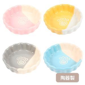 フェレット 食器 プロヴァンスディッシュ 犬 ドッグ フェレット 猫 食器皿 フードボウル 陶器 フォードディッシュ エサ皿|ferretwd