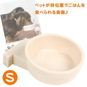 マルチフィーダーSフェレット 食器 容器 フードボール フードディッシュ フード皿 受け皿|ferretwd