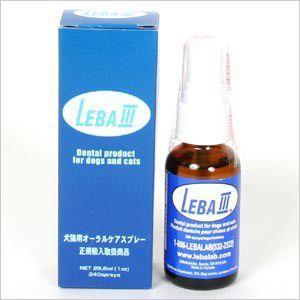 リーバスリー(リーバ3、LEBA)(送料無料) (歯垢除去)  フェレット お手入れ用品 ケア用品