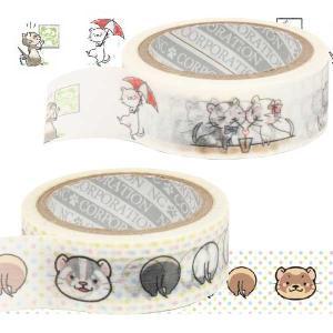 オリジナル マスキングテープ フェレット イラスト(15mm)(シール)フェレット 雑貨 マスキング ステーショナリー アレンジ ラッピング テープ マステ|ferretwd