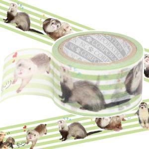 オリジナル マスキングテープ フェレット フォト(23mm)(f23-01) (シール) フェレット 雑貨 マスキング ステーショナリー アレンジ ラッピング テープ|ferretwd